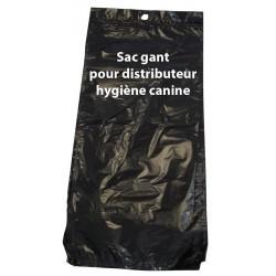 Sacs gants pour hygiène canine